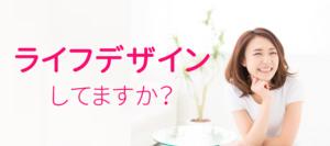 粟井円さま 時間管理術講座 ペライチサムネイル